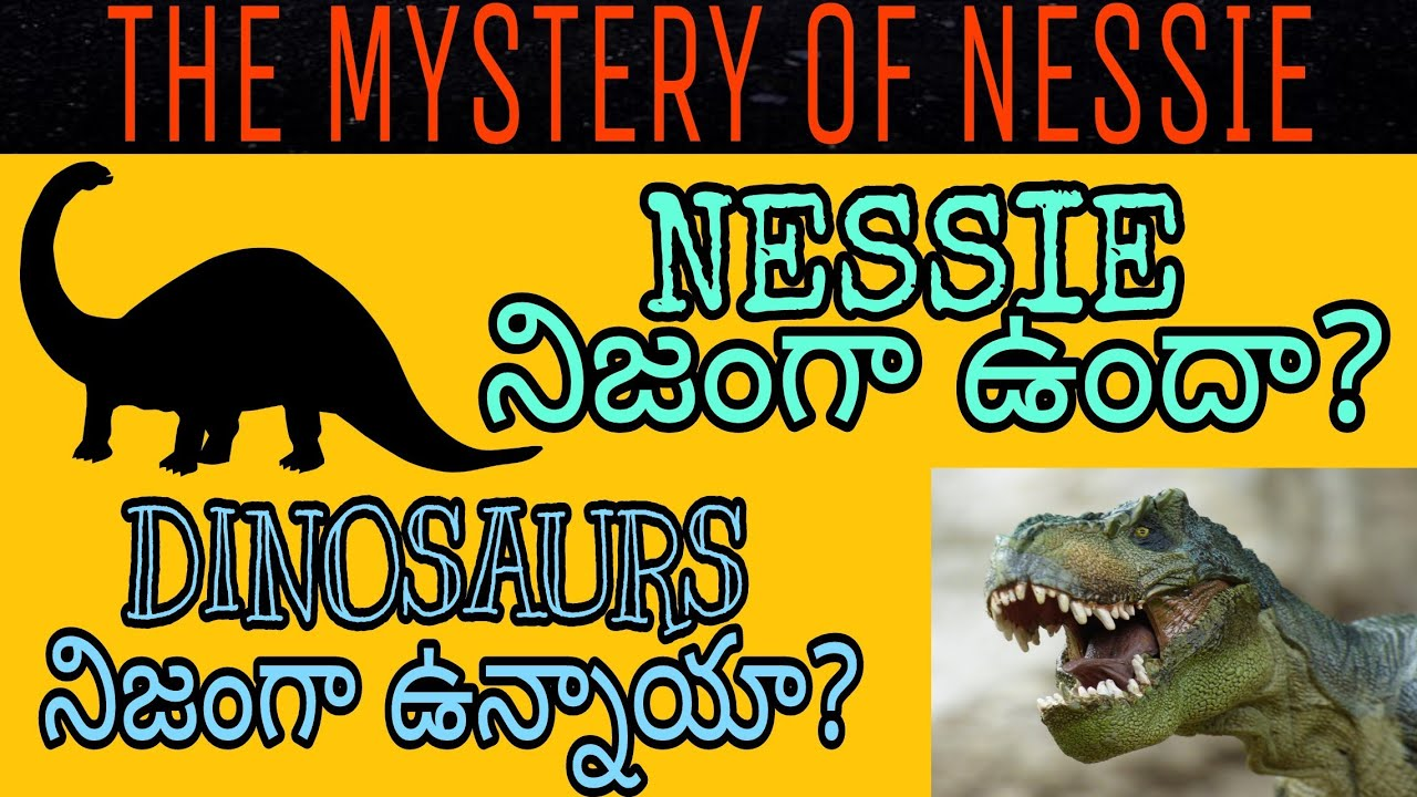 Interesting Facts About Nessie The Dinosaur In Telugu Youtube