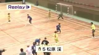 南葛シューターズGOALS!!PART36松原渓 #5松原渓がボールを受けると滝く...