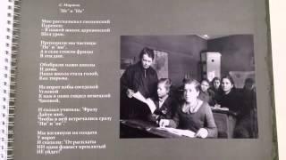 Стихи о Великой Отечественной Войне