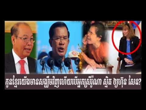 Sam Rainsy News Cambodia Hot News Today , Khmer News Today , Hang Meas Morning News , Neary Khmer