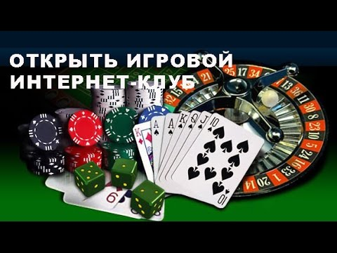заработать реально в казино без вклада
