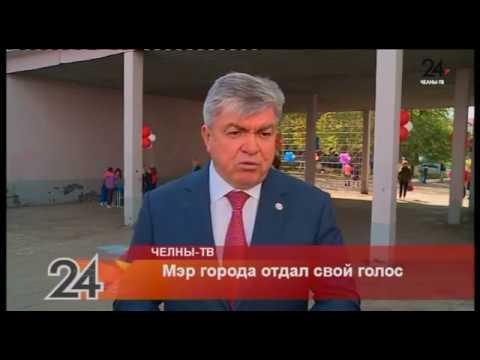 Мэр города отдал свой голос  - выборы 8 сентября 2019 Татарстан - Набережные Челны