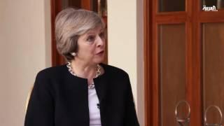 في مقابلة مع العربية رئيسة وزراء بريطانيا: قاعدة دائمة في البحرين