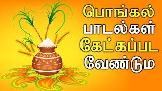 Pongal Special Vinayagar Tamil Songs | Tamil Best Devotional Songs