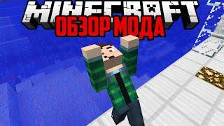 КРАСИВЫЕ СТАТУИ - Обзор Модов Minecraft