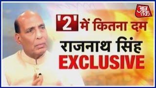 Dastak : Rajnath Singh's Exclusive Interview