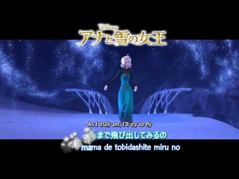 Frozen Let it Go Japanese (With Romanji/English Subs) FULLHD