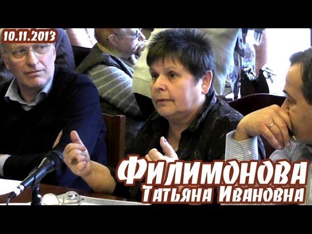 """Т.И.Филимонова. """"Г.В.Плеханов: движение к социализму и демократии"""""""