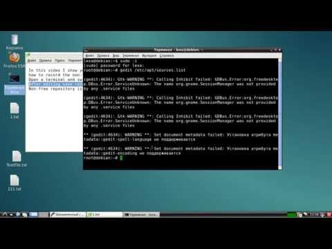 add non-free repository debian linux.