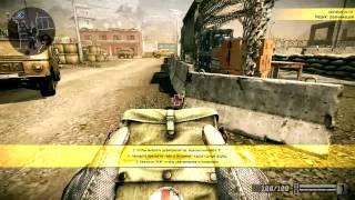 Поиграем в Warface - Серия 1 [Обучение]