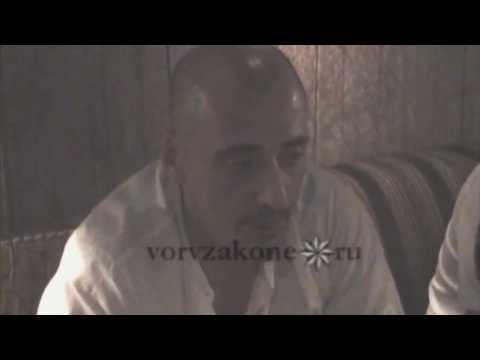 вор в законе Хусейн Ахмадов (Хусейн Слепой) 26.06.13 Москва