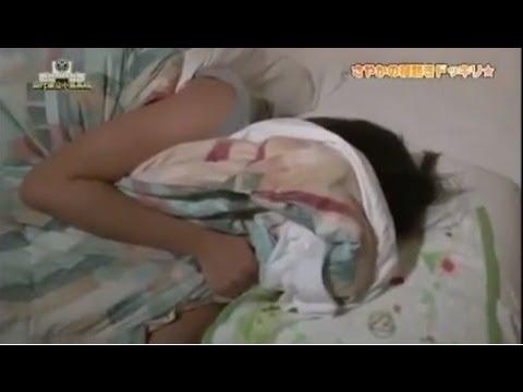 小島瑠璃子 ドッキリで寝起きのすっぴんがバレる!