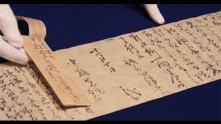 坂本龍馬の手紙発見=暗殺5日前、「新国家」へ奔走