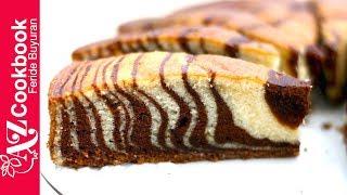 Zebra Cake Recipe | Пирог Зебра - простой рецепт | Zebra Piroqu |  Zebra Kek Tarifi