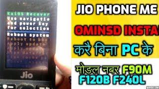 Jio phone me new update today jio phone me ominsd instal करे सभी मोङल मे F90M F120b बीना pc के