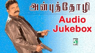 Anbuthozhi Tamil Movie Audio Jukebox (Full Songs)