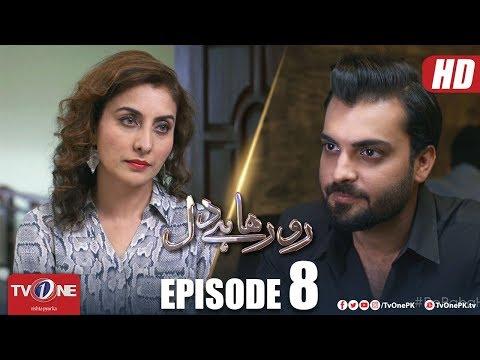 Ro Raha Hai Dil | Episode 8 | TV One Drama | 15 October 2018