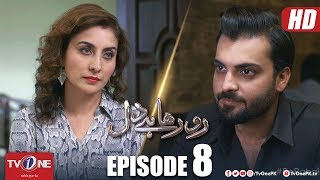 Ro Raha Hai Dil | Episode 8 | TV One Drama | 15 October 2018