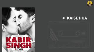 kaise-hua-sad-version-kabir-singh-unplugged-shahid-k-kiara-a-sandeep-v-t-series-music