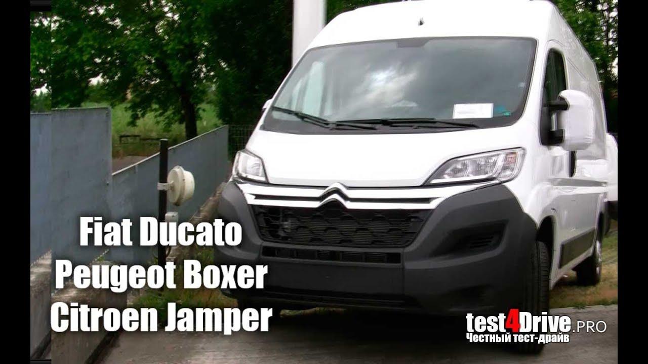сравнение peugeot boxer 1997 и ford transit