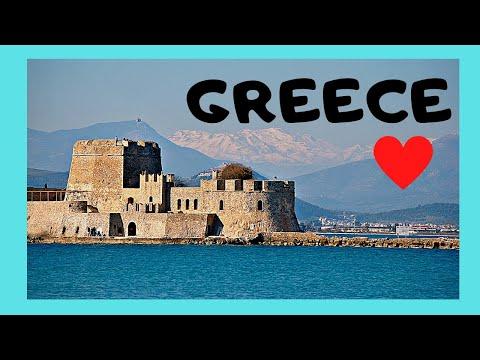 GREECE, the historic and ancient Venetian castle of Bourtzi (NAFPLION)
