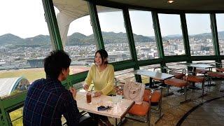 姫路おでかけ特集/姫路市・手柄山の回転展望台