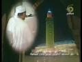 Download من اروع القراءات القرانية  في المغرب MP3 song and Music Video