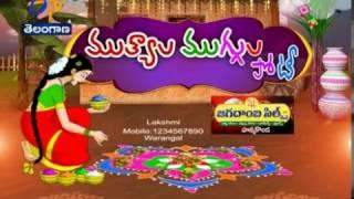 Mutyala Muggula Poti | Winners List | 1st January | ETV Telangana