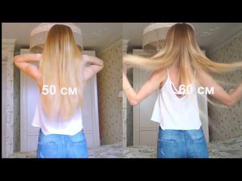 50 или 60 см? Какую длину волос выбрать?