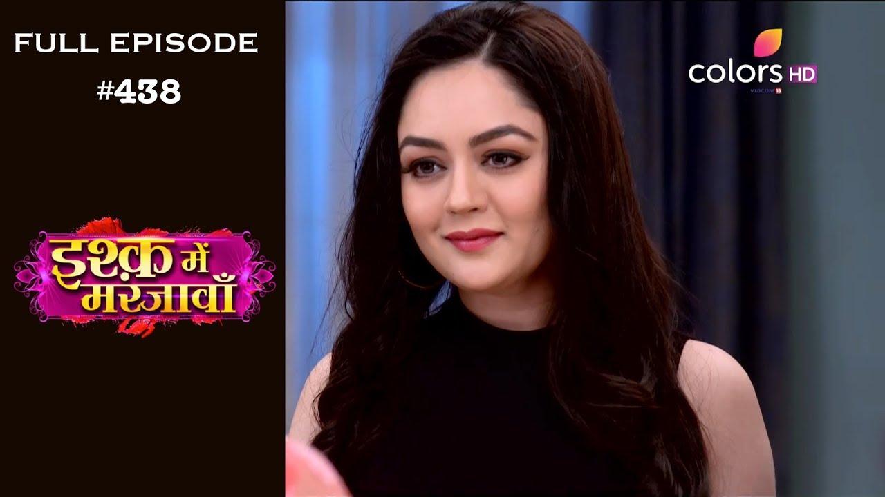 Ishq Mein Marjawan - 8th May 2019 - इश्क़ में मरजावाँ - Full Episode