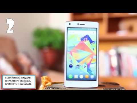 китайский смартфон до 10000 рублей 2016 с хорошей так, если расстояние