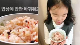 [꽃씨잡곡 홍국쌀]꽃씨잡곡