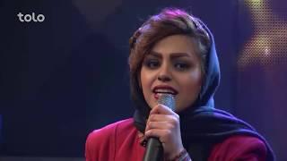 آهنگ گرویی – سپیدارصدا – فصل دوازدهم ستاره افغان – 12 بهترین / Group Song – Sapidar Sada