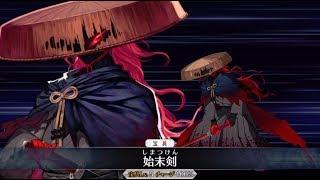 【FGO】 岡田以蔵 宝具+Allスキル&バトルアクション【Fate/Grand Order】Okada Izō  NP+allskill& BA【FateGO】
