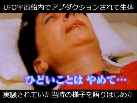 224---異星人の子を出産(Abduction in Italy & Mental in Japan)--- Ngo未来大学院=NFS=NGO FUTURE SCHOOL