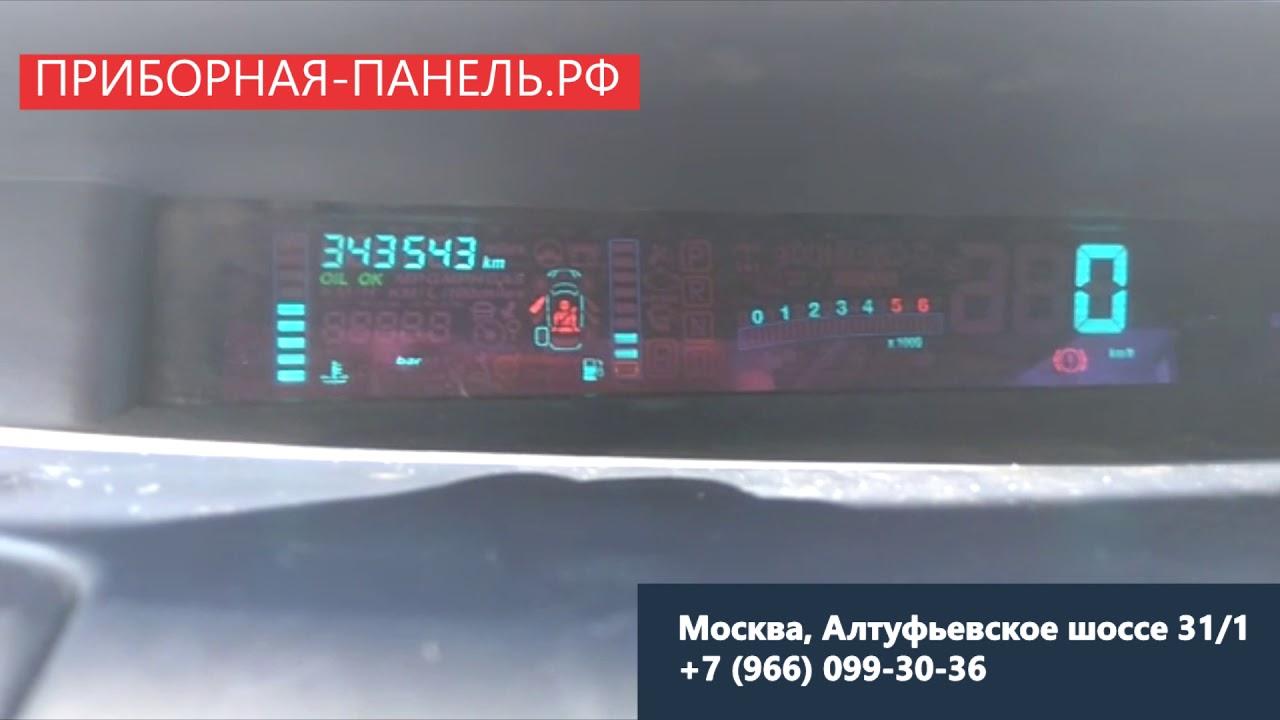 Замена лампочек в панели приборов спайса Россыпь hydra ЦАО