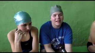 Всеукраїнський турнір з плавання для атлетів Спеціальної олімпіади України відбувся у Червонограді