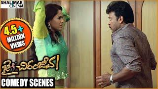 Jai Chiranjeeva Movie    Chiranjeevi Back 2 Back Comedy Scenes    Shalimarcinema