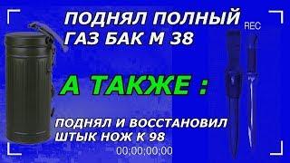 КОП ПО ВОЙНЕ. ФИЛЬМ 9-ЫЙ