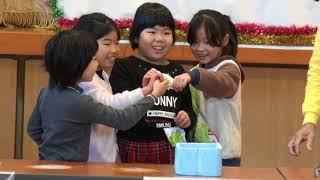 2017年12月18日に三重県鳥羽市立菅島小学校で開かれた、ベルマーク財団...