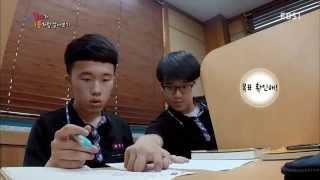 EBS 스페셜 프로젝트 - 체인지 스터디 1부- 꼴찌가 1등처럼 살아보기_#002