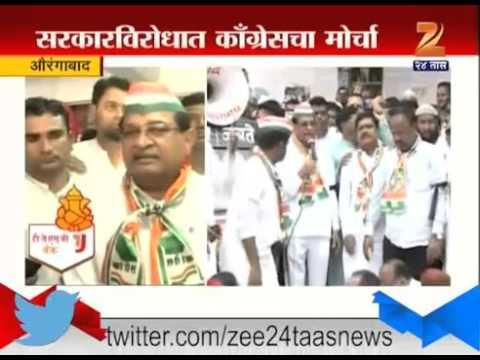 Auranagabad   Congress Radhakrishna Vikhe Patil On Maharashtra CM Tour Is Farce