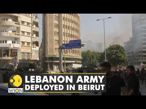 Lebanon: Deadly chaos erupts during Beirut blast probe | Breaking News | Latest English News | WION