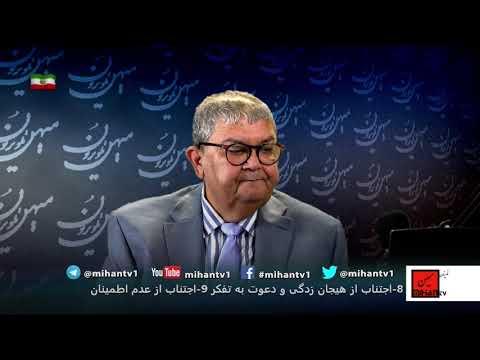ارتباط مستقیم با سعید بهبهانی برنامه پانزدهم  اکتبر از روابط تیره با طالبان تا دروغ آشتی با عربستان