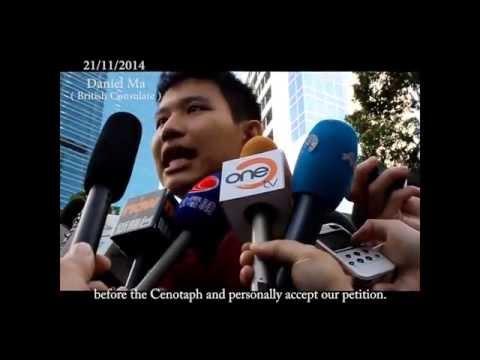 【 China's gross violation of the Sino-British Joint Declaration 】