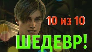 Обзор Resident Evil 2 Remake 1-Shot Demo