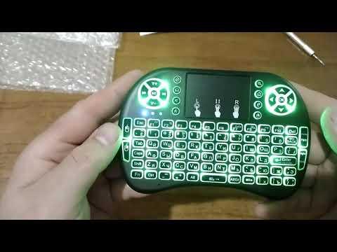 Супер пульт , беспроводная клавиатура и мышь
