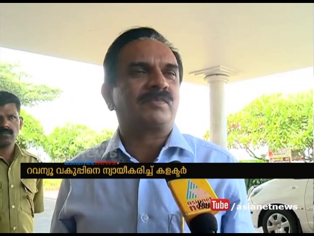 Farmer Suicide Case: Collector submits the primary report