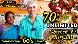 60's தம்பதியினரின் 70₹ Unlimited Chicken 65 Biryani | ABC Biryani Center | Food Review Tamil
