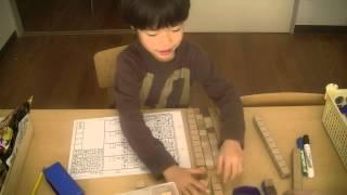 鶴田式算数教室 年中さんが積木を使って繰り下がりのお勉強をしています...